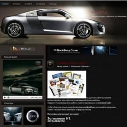 AudiR8 Magazine