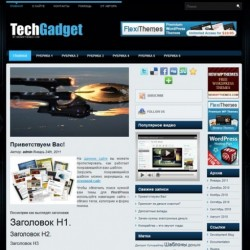 TechGadget