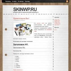 WordPress Desk