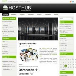 HostHub