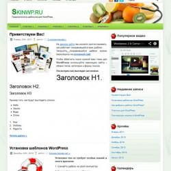 HealthyBlog