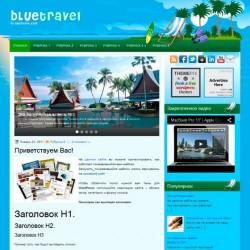 BlueTravel