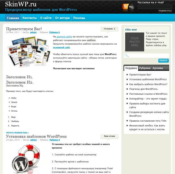Evolution тема WordPress