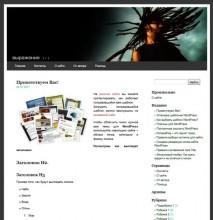 WhinWebWorks