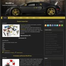 Bugatti Avto