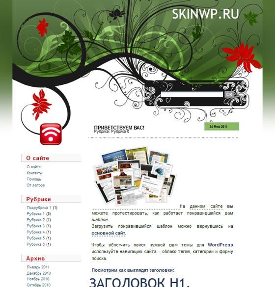 Japanese Fleur тема WordPress