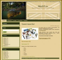 UK Fishing Theme 4