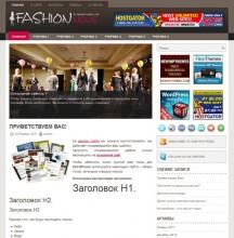 FashionNews