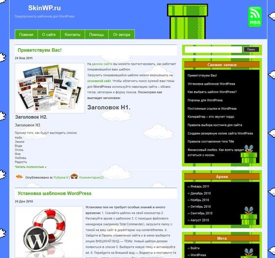 Super Mario 8 bit тема WordPress