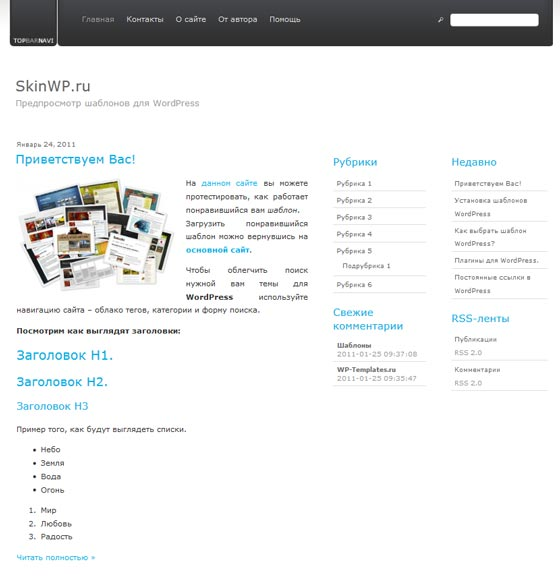 PixKit Theme тема WordPress
