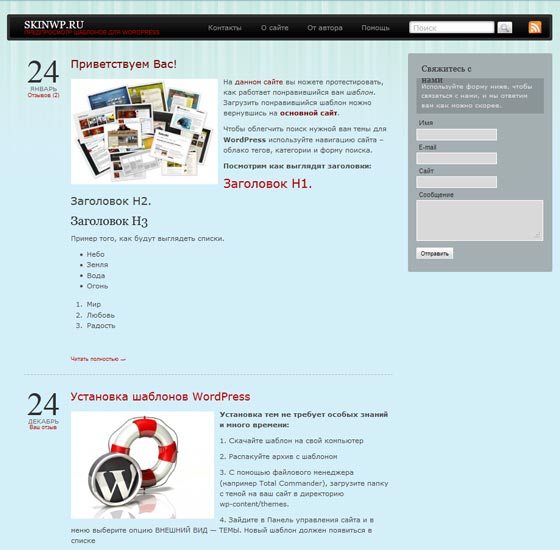 Corporate Life тема WordPress