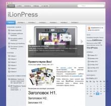 iLionPress