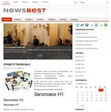 NewsBest