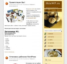 Recipes-Blog