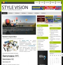 Style Vision