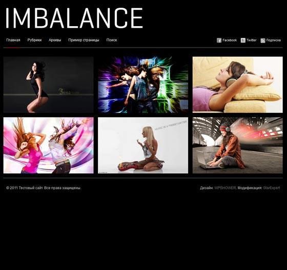 Imbalance Black тема WordPress