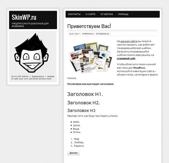 zeeBizzCard тема WordPress