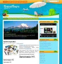 TravelTours