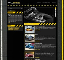 Auto Portal