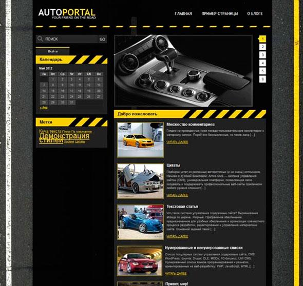 Auto Portal тема WordPress