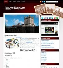 ChurchTemplate