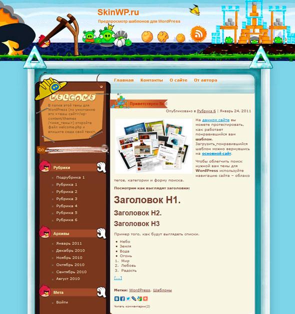 Angry Birds тема WordPress