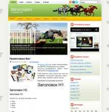 HorsesSport