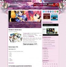 AnimeLight