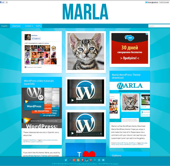 Marla тема WordPress