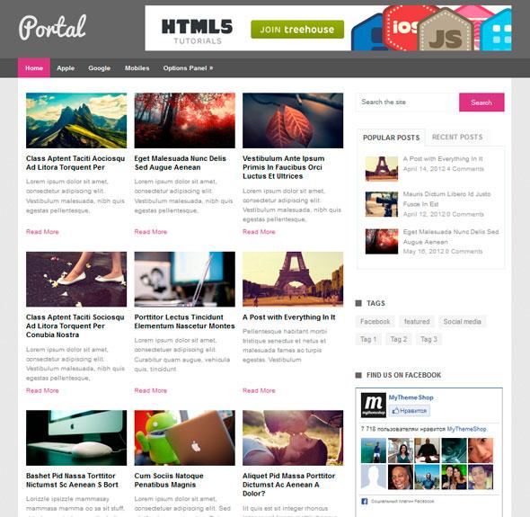 Portal тема WordPress
