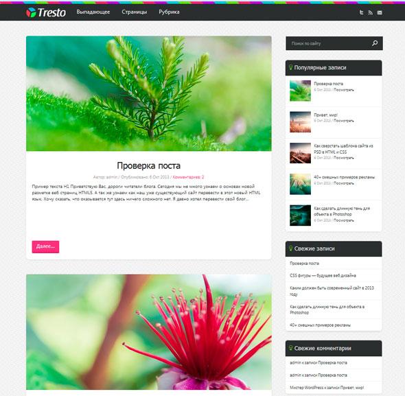Tresto тема WordPress